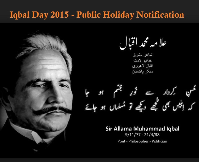 Iqbal Day 2015 - Public Holiday Notification