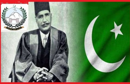 KPK Govt announced Public Holiday on Nov 9 (Iqbal Day)