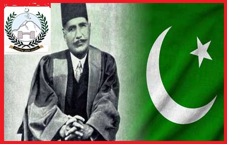 Iqbal Day Holiday in KPK - Notification Issued