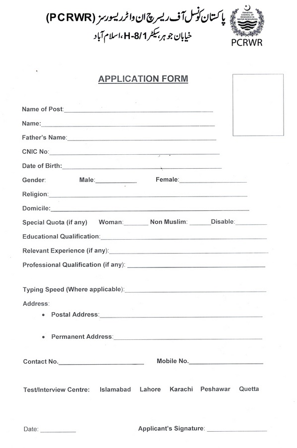 Job Application Form - PCRWR Islamabad