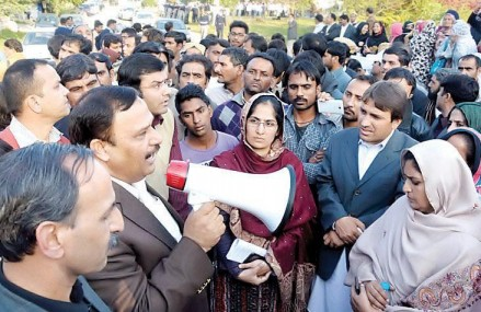 FDE Daily Wages Employees Protest at D Chowk Islamabad