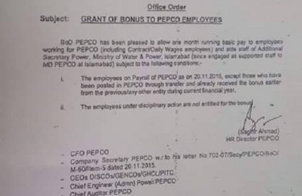 PEPCO Employees Bonus Notification 2015