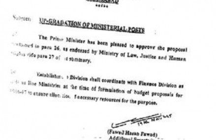 Prime Minister Approved Summary of Up-gradation of Clerical Staff