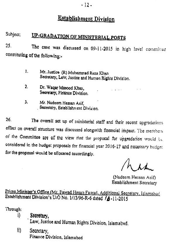Upgradation of Ministerial Posts - Establishment Division Letter