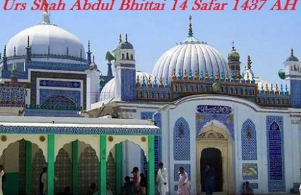 Sindh Govt Notify Public Holiday on Nov 27, 2015 (Urs Shah Abdul Latif Bhittai)