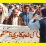 WAPDA Employees Protest in Dargai