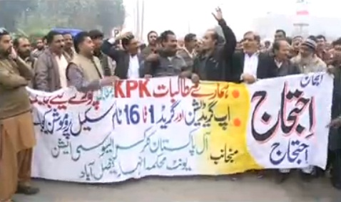 APCA Canals Department Unit Protest in Faisalabad 8-12-2015