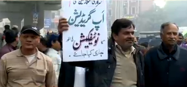 APCA Protest in Lahore Civil Secretariat for Up-Gradation of Scales