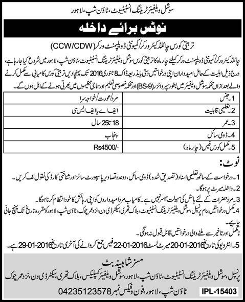 Admission Open in Child Care Workers-Community Development Worker Training Course
