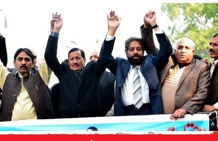 CDA Mazdoor Union Hold Big Protest in Islamabad against Bifurcation of CDA