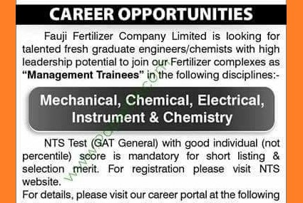 FFC Announced Management Trainees Jobs for Graduate – Apply Online