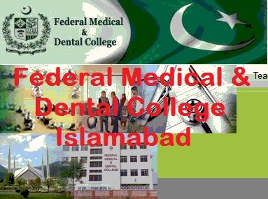 Jobs in Federal Medical and Dental College (FMDC) Islamabad