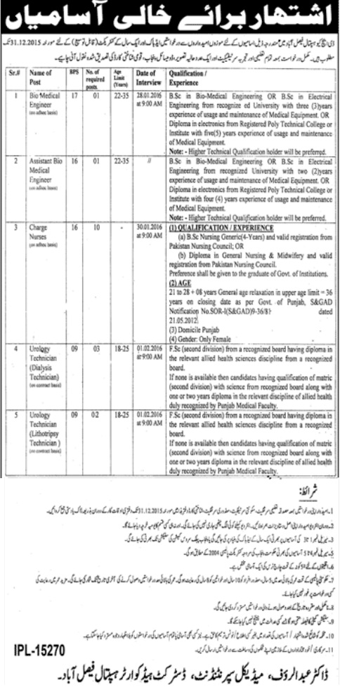 Vacant Posts/Jobs in DHQ Hospital Faisalabad - Last Date to Apply 31-12-2015