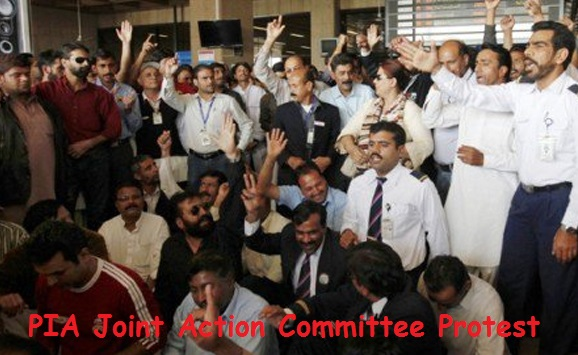 PIA Joint Action Committee Protest (File Photo)