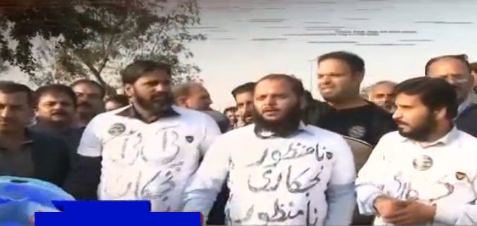 PIA Privatization - Protest in Lahore
