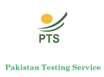 PTS Logo - Pakistan Testing Service