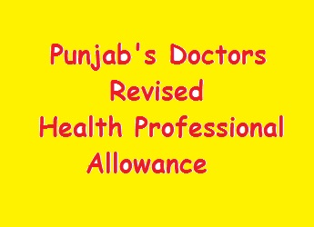 Punjab Revised Health Professional Allowance 2015 for Doctors