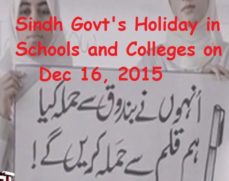 Sindh Govt's Holiday in Schools and Colleges on  Dec 16 2015 - APS Peshawar
