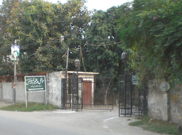 Social Welfare Complex Umer Chowk Township Lahore