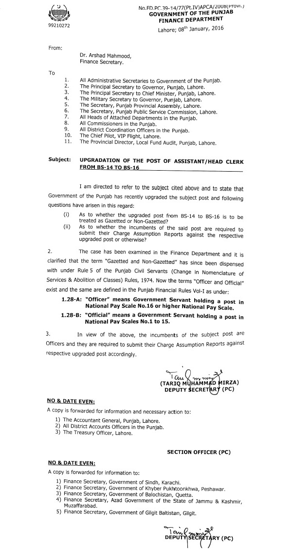 Clarification Circular Regarding Assistant and head Clerk Up-gradation of Posts in Punjab 2016
