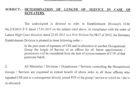 Establishment Division Notification – Determination of Length of Service in Case of Repeater