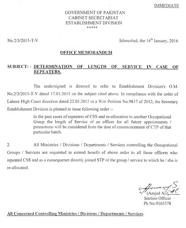 Establishment Division Notification - Determination of Length of Service in case of Repeater