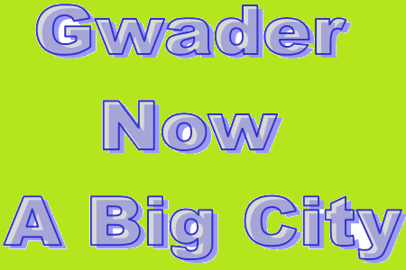 Gwadar Big City Allowance Notification 2016