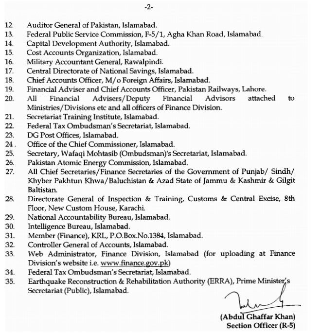 Gwadar Declared Big City - Finance Division Issued Notification on 19-1-2016 b