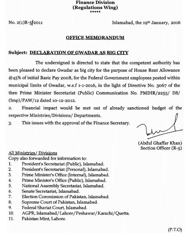Gwadar Declared Big City - Finance Division Issued Notification on 19-1-2016