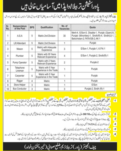Jobs in Wapda Power Station Tarbela