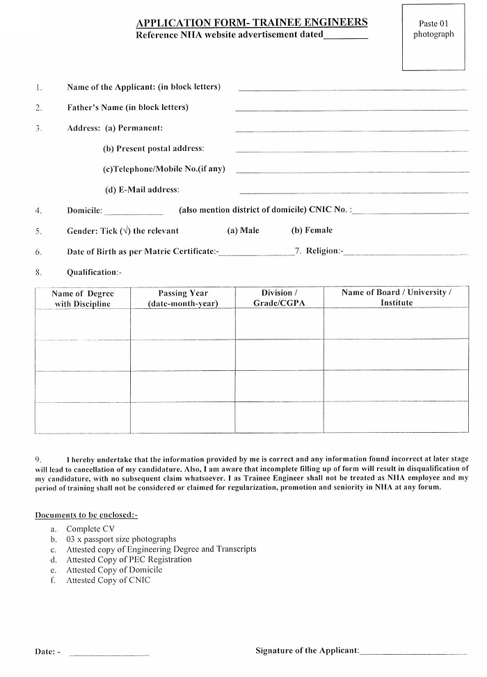 NHA Application Form for Trainee Engineer Jobs