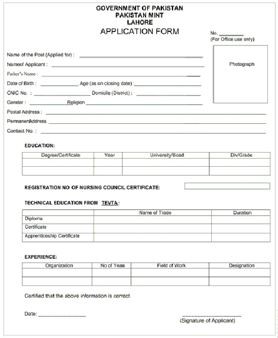 Pakistan Mint Lahore - Job Application Form
