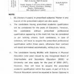 Punjab Educators Recruitment Policy Page 13