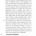 Punjab Educators Recruitment Policy Page 16