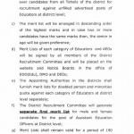 Punjab Educators Recruitment Policy Page 26