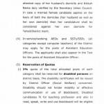 Punjab Educators Recruitment Policy Page 4