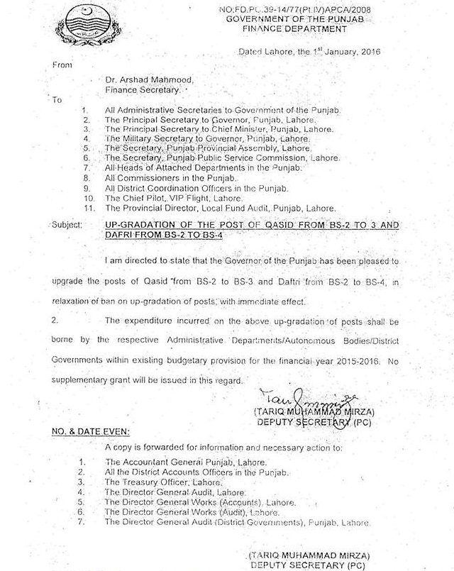 Punjab Finance Department - Up-gradation of  Posts of Qasid and Daftri in PBP-3 and BPS-4 Respectively