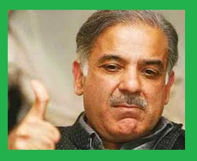 Shahbaz Sharif and APCA Scale Upgradation 2016