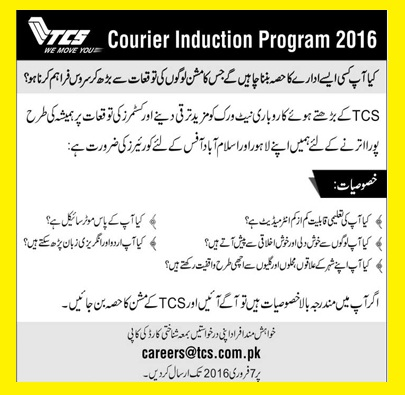 Jobs in TCS - Courier Induction Program 2016