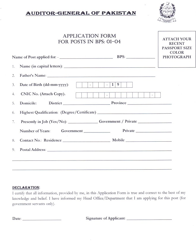 AGP Application Form for Posts in BPS 1 to 4
