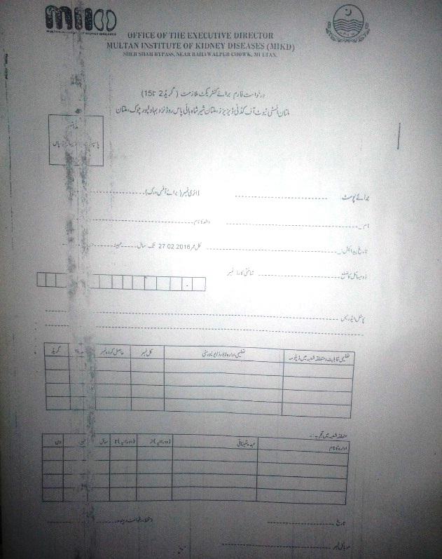 Application Form - Multan Institute of Kidney Diseases (MIKD)