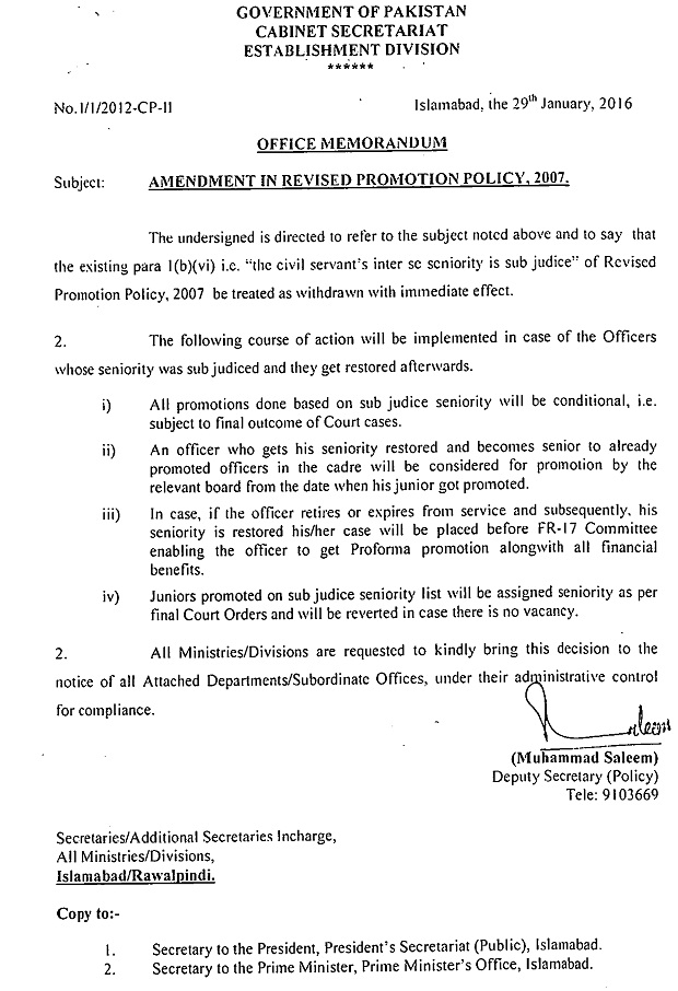 Establishment Division Notification - Amendment in Revised Promotion Policy 2007