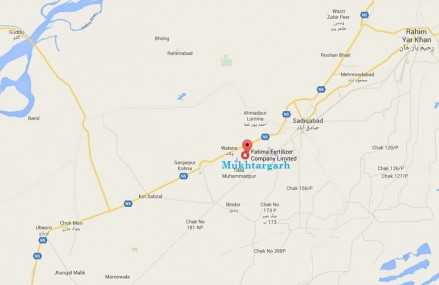 Job in Fatima Fertilizer Welfare Trust Hospital Sadiqabad