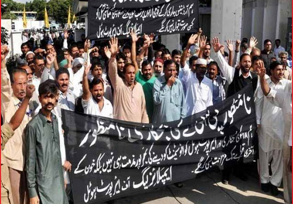 PIA Employees League of Airport Hotel Karachi Protest
