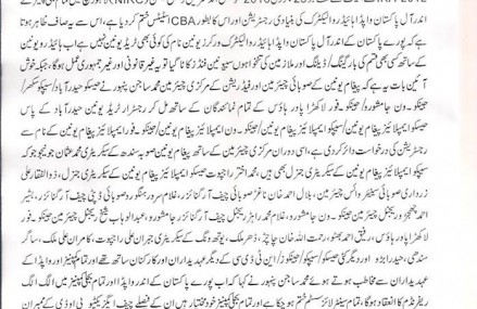articles on privatization of ptcl