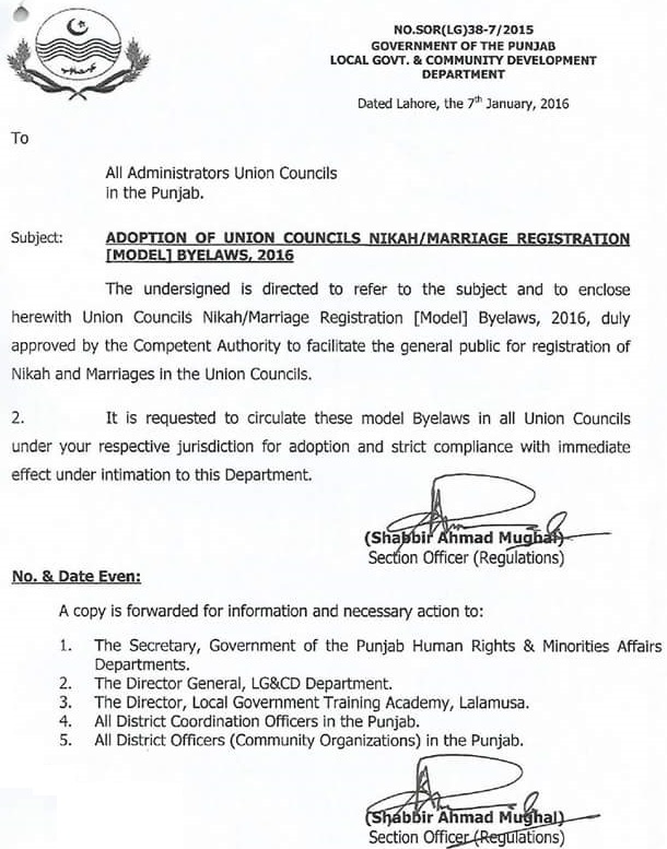 Punjab Notification - Adoption of Union Councils Nikah-Marriage Registration Model byelaws 2016