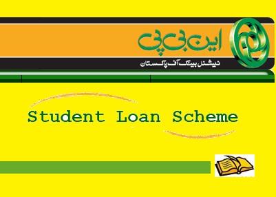 Student Loan Scheme 2016 - NBP, HBL, ABL, UBL, MCB