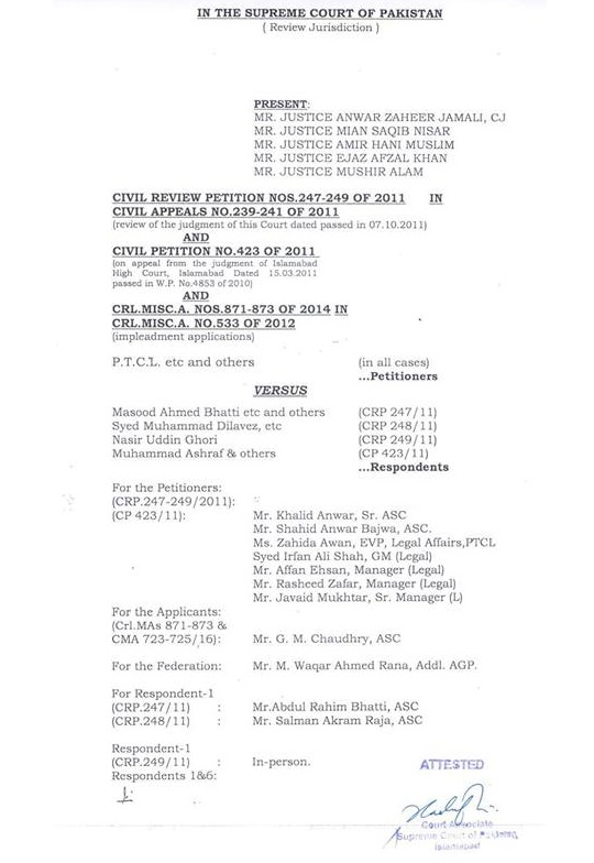 Supreme Court Short orders dated 19-02-2016  a