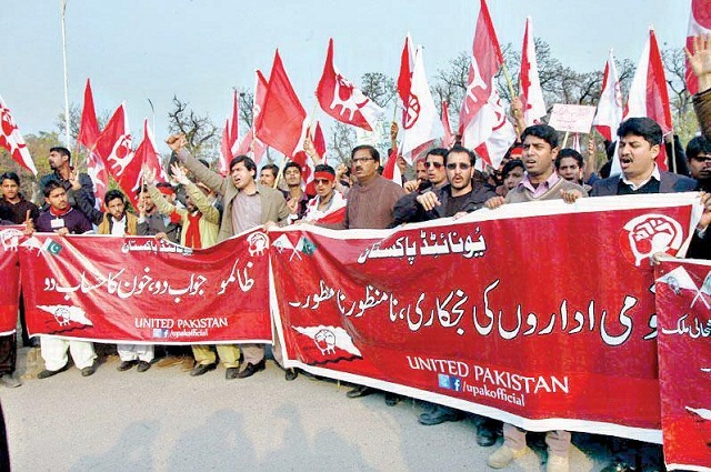 United Pakistan Protest against PIA Pivatisation