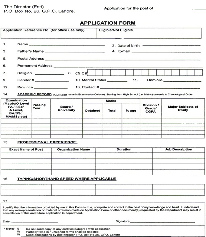 Application Form - Federal Govt Department Jobs GPO Lahore 2-3-2016
